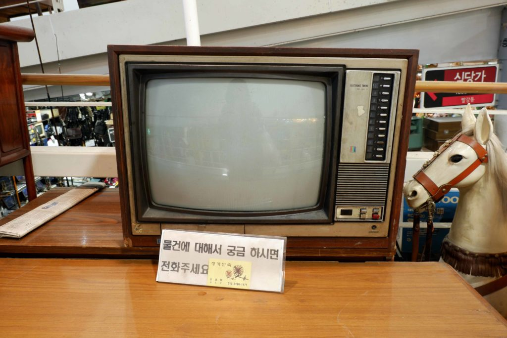 An old TV set at Antiques at Seoul Folk Flea Market
