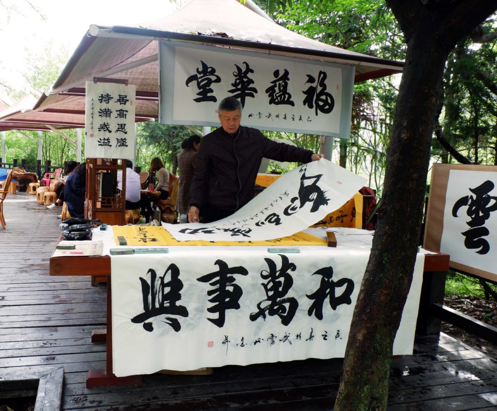 Spend some time shopping local Wudang's specialities and souvenirs