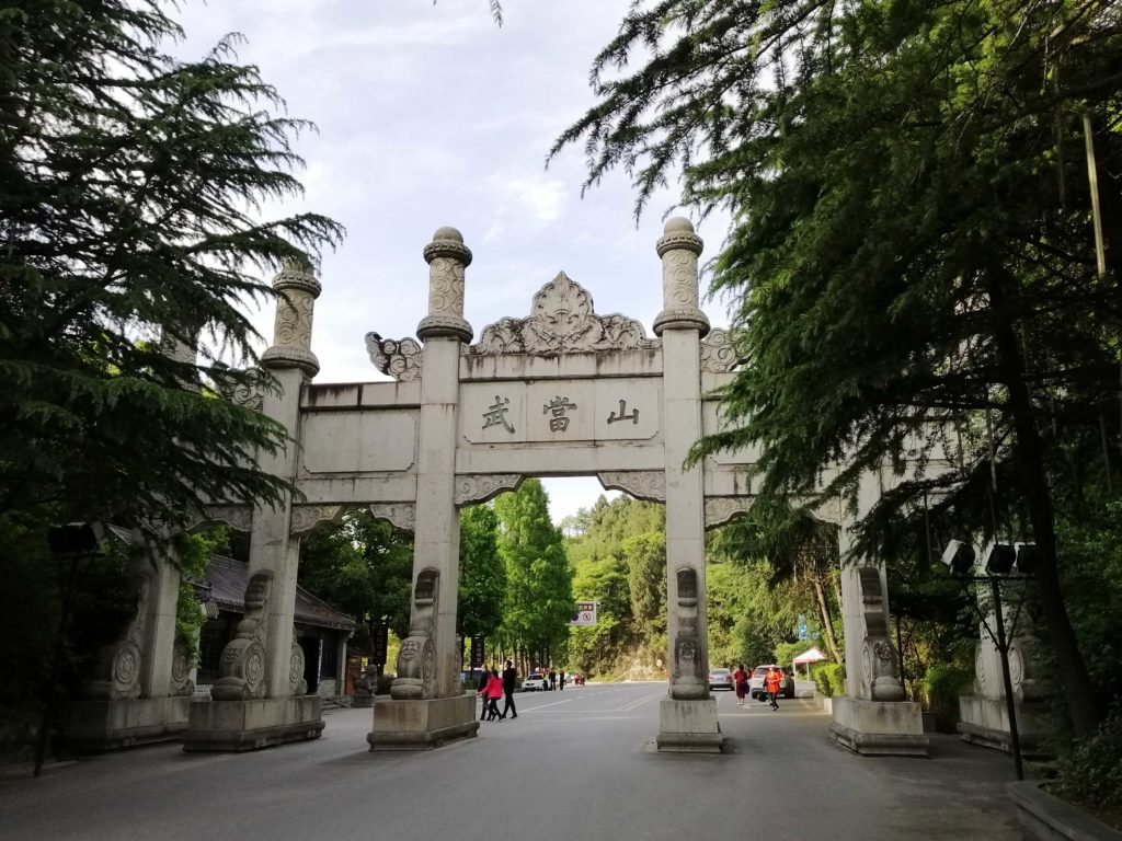 Entrance gate to Wudang Mountains