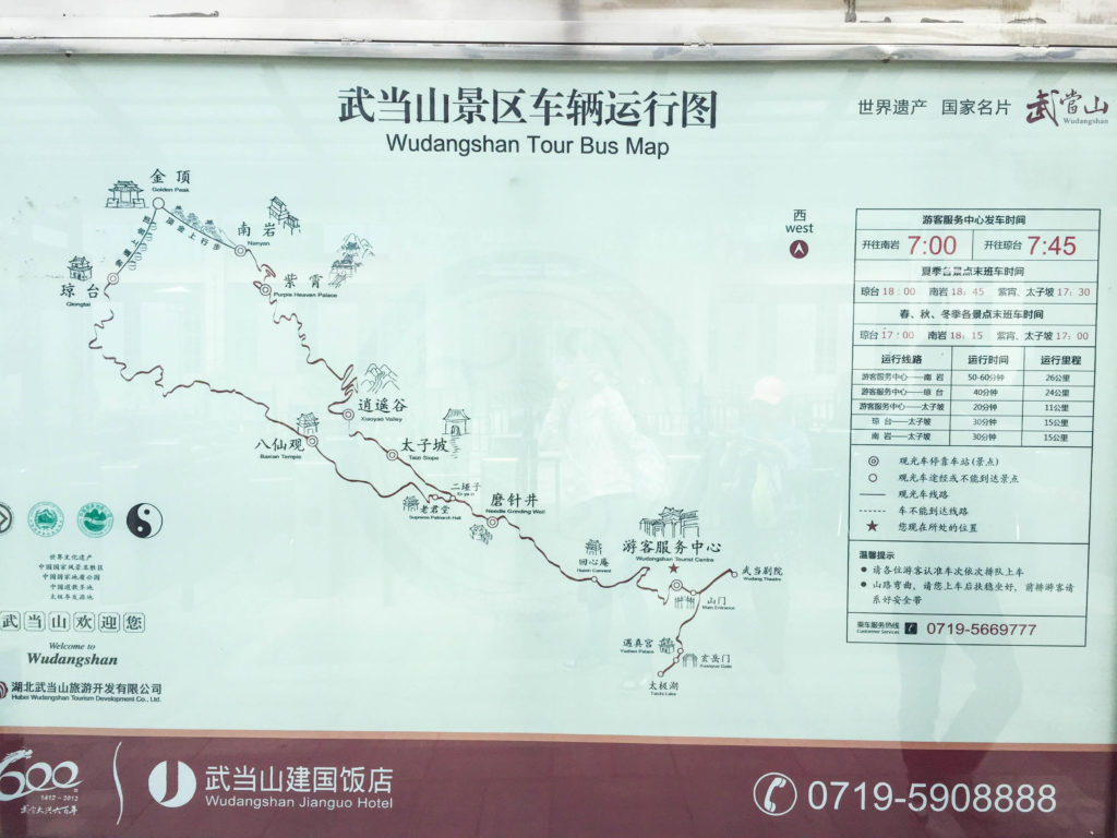 Wudangshan Map - Wudang Mountains Map