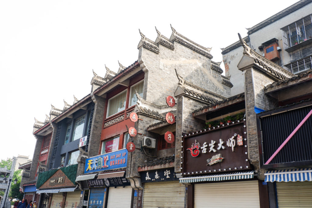 Shops and eateries inside Xiangyang Ancient CIty Wall